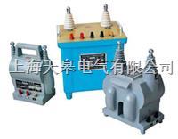 TG係列標準電壓互感器 TG係列