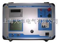 TG係列全自動電流互感器綜合測試儀 TG係列