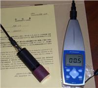 日本川鐵袖珍測振儀 MK-12