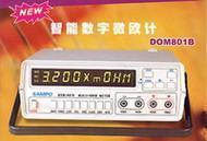 臺灣SAMPO頻率計 DOM801B