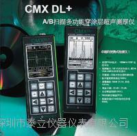美國達高特Dakota超聲波測厚儀 CMX DL+