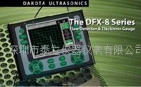 美國DAKOTA超聲波探傷儀 DFX-8/DFX-8+