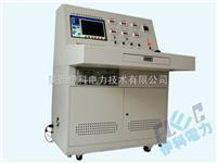 GKC高压开关特性测试系统(测试台)