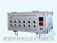 高压断路器磨合测试系统