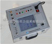 GKC-VI全自动高压CC宝娱乐特性智能分析仪