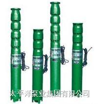 太平洋QJ型深井潜水泵