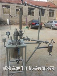 酯化缩聚反应釜