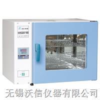 電熱恒溫干燥箱 VS-9202-0A