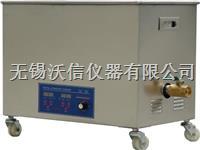 高頻超聲波清洗機 VS-040HAL