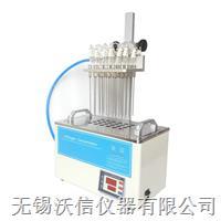水浴氮吹儀 VS-12W