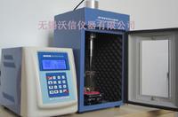 超聲波細胞粉碎機 VOSHIN-250W