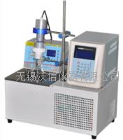低温超声波萃取仪 VOSHIN-1500C
