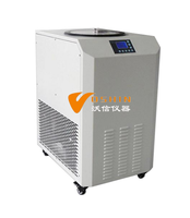 低溫冷卻液循環裝置 VOSHIN-D501L