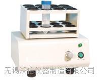 试管振荡器(50ml) VSZD-IIA药物振荡器