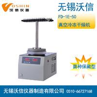 冷凍干燥機 FD-1E-50