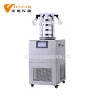 冷凍干燥機 VS-802C