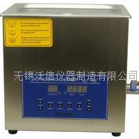 雙頻加熱型超聲波清洗機 VS22-500C