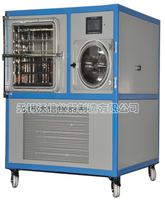 原位冷冻干燥机-2平方 VS-7020DG