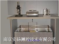 硬质泡沫吸水率测试仪