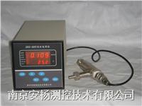 纯水电导仪 DDS-905