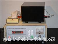 导热系数测试仪 YDR-905