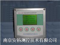 智能多路样水自动转换装置 DLZH-2000