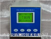 中文智能酸度计