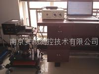 塑胶材料垂直变形性能测试仪 YCB-01