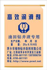 特效润滑剂(雷竞技app下载官方版润滑剂) XY-R1