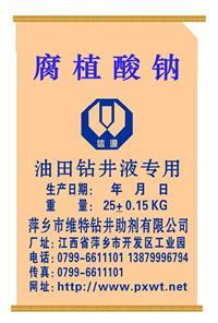 腐植酸钠(NaHm) XY-L2