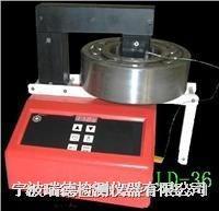 LD-36軸承加熱器廠家報價