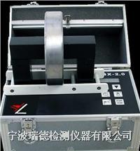 小型便携式轴承加热器