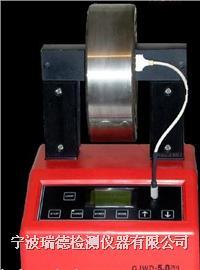 瑞德GJW-5.0轴承加热器厂家直销
