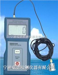 振動儀VM-6310
