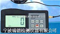 振動儀VM-6360
