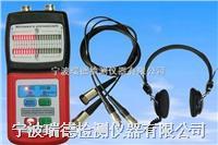 MS-120機械故障聽診器