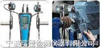 TKSA40激光軸對中儀TKSA-40中國代理商