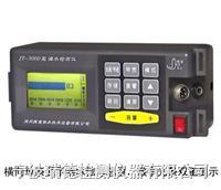 JT-3000型數字漏水檢測儀廠家