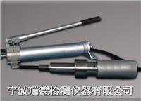 HP-2075 液力偶合器专用拉马