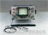 CTS-26型超聲探傷儀