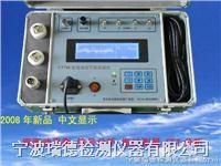RD700型現場動平衡測量儀廠家