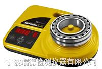 EDDYTHERM Protable轴承加热器 新款上市 中国区代理