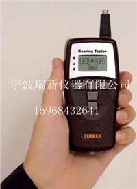 SPM軸承故障檢測儀M01BC101