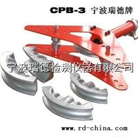 CPB-2 分體式液壓彎管機(2寸)