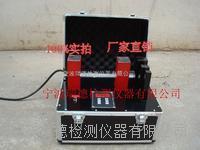LD-10便攜式軸承加熱器廠家直銷
