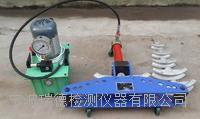瑞德SM-216D臥式液壓電動彎管機