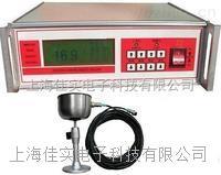 在線水分儀/在線水分測定儀