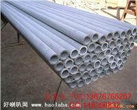 不锈钢工业管