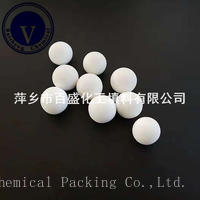 China factory direct sale Ceramic Ball Support Catalyst AL 23-30%