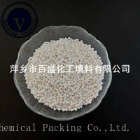 China factory direct sale Good quality ceramic ball